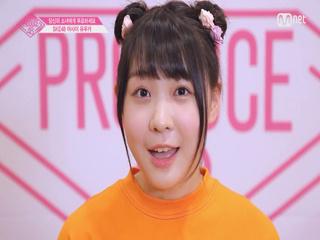 [48스페셜] 도전! 아.이.컨.택ㅣ아사이 유우카(SKE48)