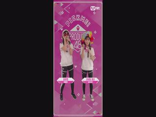 [48스페셜] 마이크, 내꺼야!ㅣ김시현(위에화)+코지마 마코(AKB48) - ♬헤비 로테이션