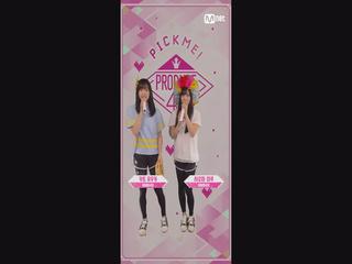 [48스페셜] 마이크, 내꺼야!ㅣ카토 유우카(NMB48)+시로마 미루(NMB48) - ♬코코로노 치즈
