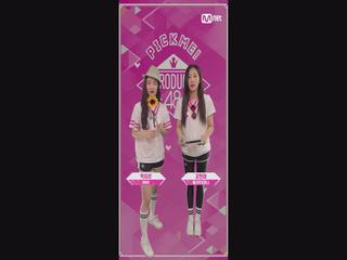 [48스페셜] 마이크, 내꺼야!ㅣ박지은(RBW)+김현아(콜라주컴퍼니) - ♬내 여자라니까