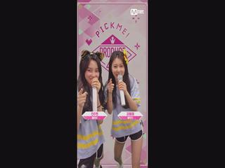 [48스페셜] 마이크, 내꺼야!ㅣ신수현(페이브)+강혜원(에잇디) - ♬오빠야