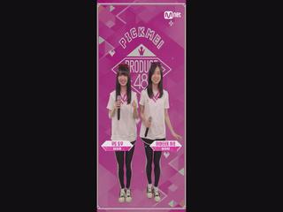 [48스페셜] 마이크, 내꺼야!ㅣ무토 토무(AKB48)+이와타테 사호(AKB48) - ♬마루마루 모리모리