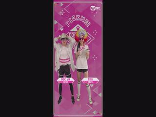 [48스페셜] 마이크, 내꺼야!ㅣ야마다 노에(NGT48)+장규리(스톤뮤직) - ♬Love Is An Open Door