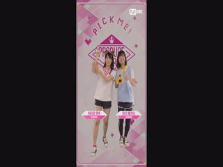 [48스페셜] 마이크, 내꺼야!ㅣ시타오 미우(AKB48)+오다 에리나(AKB48) - ♬희망적인 리프레인