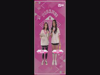 [48스페셜] 마이크, 내꺼야!ㅣ김도아(에프이엔티)+장원영(스타쉽) - ♬우주를 줄게