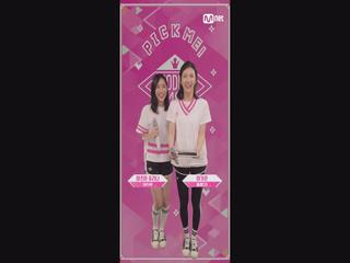 [48스페셜] 마이크, 내꺼야!ㅣ마츠이 쥬리나(SKE48)+이가은(플레디스) - ♬Best Friend