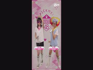 [48스페셜] 마이크, 내꺼야!ㅣ고토 모에(AKB48)+김다혜(바나나컬쳐) - ♬좋은 날