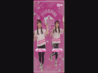 [48스페셜] 마이크, 내꺼야!ㅣ혼다 히토미(AKB48)+나가노 세리카(AKB48) - ♬춤추는 폼포코링