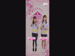 [48스페셜] 마이크, 내꺼야!ㅣ아사이 유우카(SKE48)+치바 에리이(AKB48) - ♬나의 태양