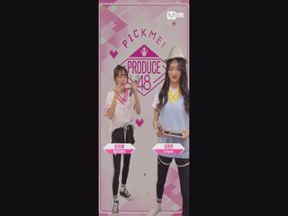 [48스페셜] 마이크, 내꺼야!ㅣ손은채(밀리언마켓)+김초연(A team) - ♬나야 나
