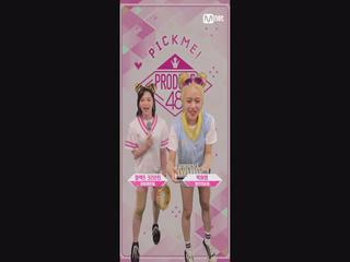 [48스페셜] 마이크, 내꺼야!ㅣ알렉스 크리스틴(지비레이블)+박서영(개인연습생) - ♬Uptown Funk