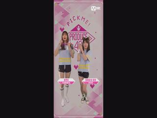 [48스페셜] 마이크, 내꺼야!ㅣ최연수(YG케이플러스)+미야자키 미호(AKB48) - ♬미스터