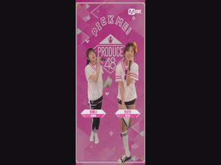 [48스페셜] 마이크, 내꺼야!ㅣ최예나(위에화)+안유진(스타쉽) - ♬사랑의 배터리