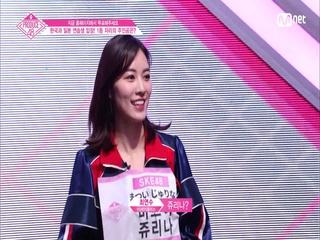 [1회] 'TOP급 연습생의 등장' 절대 센터 l SKE48<마츠이 쥬리나>