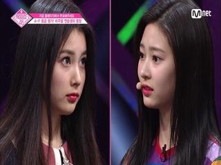 [1회] 희망 포지션 청순! 배쌤의 평가는?!ㅣ에잇디<강혜원>, 얼반웍스<김민주>