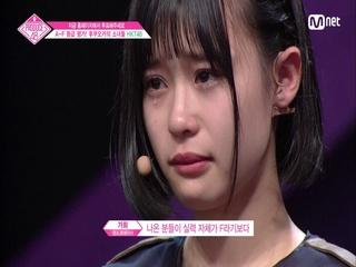 [1회] 문화의 차이, 혹독한 평가 그리고 눈물