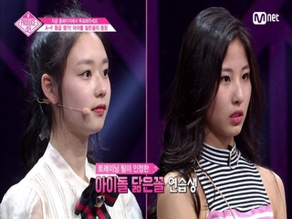 [1회] '소혜? 선미?' 닮은 꼴 연습생들의 등장ㅣ에프이엔티<김도아>, 웰메이드예당<황소연>