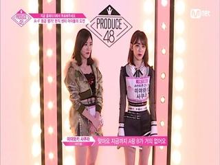 [1회] 'AKB48 그룹의 자존심!' 유력 1위 후보ㅣHKT48<미야와키 사쿠라>, SKE48<마츠이 쥬리나>