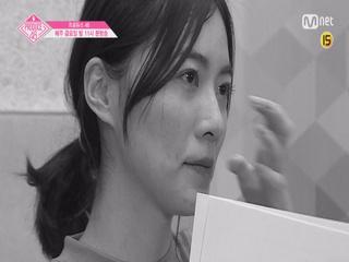 [2회/예고] ′지금 혼나서 우는거야?′ 혹독한 트레이닝의 시작