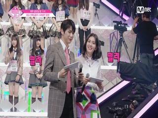 [48 비하인드] 꽃길 선배님들의 스페셜한 응원!