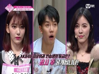 [2회] '대박 예감' 이승기 대표님은 열일 중!