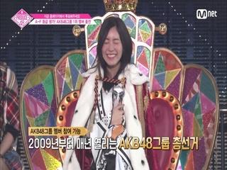 [2회] 일동 기립! 총선거 1위의 아우라ㅣSKE48<마츠이 쥬리나>
