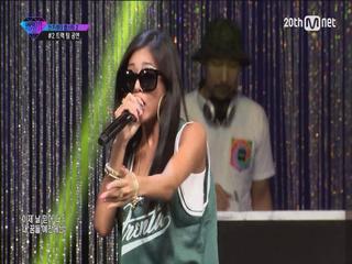 #2 Me, Myself & I (feat. 제시)  팀배틀 미션