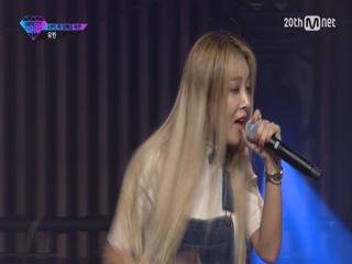 [선공개] 유빈, 효린, 예지. 아이돌 래퍼들의 트랙 전쟁