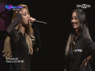 [최초공개] 최정상 아이돌의 디스배틀! 유빈 VS 효린 선공개