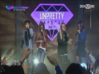 #7 트랙 팀미션 TEAM 더콰이엇 <전지윤, 헤이즈, 키디비, 유빈> - 연결고리