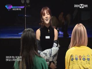새롭게 합류!! '킴'&'엑시'의 자기소개 싸이퍼