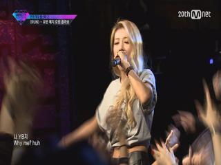 [7화 선공개] #8 트랙, 팀 배틀 미션 <RUN - 유빈, 예지, 효린 (feat. YDG)>