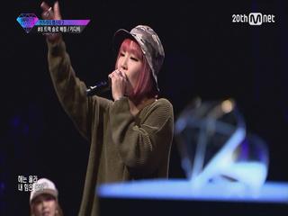 #8 트랙 자유주제 솔로배틀 <예지 & 유빈 & 효린 & 키디비>