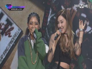 루디부기 - 트루디(Feat.?소녀시대 티파니) @세미파이널