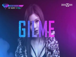 [11인의 래퍼 공개] 드디어 출격! 독보적 카리스마, 길미(Gilme)