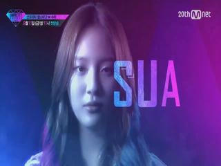 [11인의 래퍼 공개] 독기로 버텨온 6년! 수아(SUA)