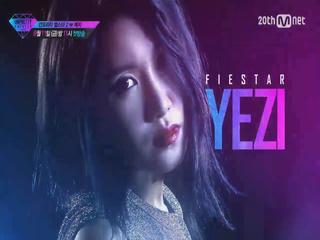 [11인의 래퍼 공개] 아이돌 딱지 떼고 한 판 붙자, 예지(Yezi)