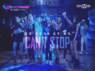 언프리티 랩스타2 첫번째 트랙 싸이퍼 영상 미리보기!!