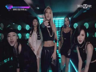 원테이크 미션 Don't Stop MV