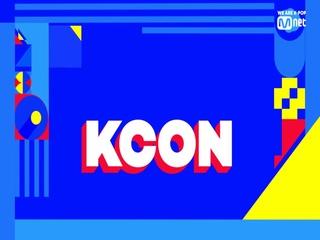 [#KCON19NY] #THROWBACK #KCONNY #2015