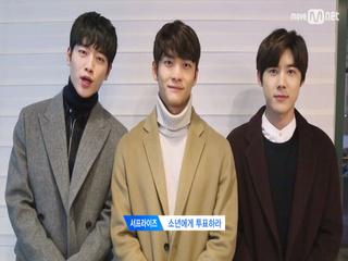 프로듀스101 시즌2ㅣ선배들의 응원 릴레이!