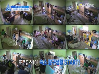 [101스페셜] 101 숙소 탐구생활ㅣ먹방, 쿨워터, 아무말대잔치