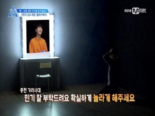 [5회] ′으아아아악!!′ 연습생 몰카 1탄