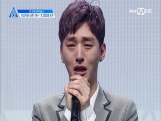 [5회] ′만학도의 눈물′ㅣ3위 순위 발표 @첫번째 순위발표식