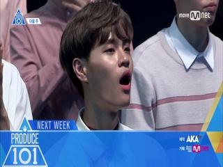 [NEXT WEEK] 각 포지션별 1위 연습생은?
