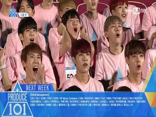 [NEXT WEEK] ′4번째 평가! 연습생들의 콘셉트 곡은 과연 어떤 곡? 2차 순위 발표식′