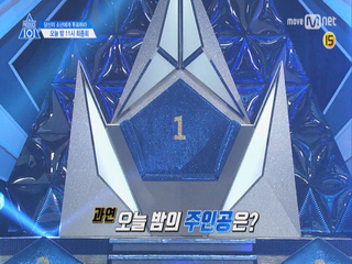 [예고/최종회] 과연 오늘 밤의 주인공은? ▶FINAL 생방송 데뷔 평가◀