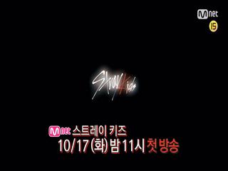 [TEASER] JYP 새 보이그룹 선발 리얼리티 Stray Kids