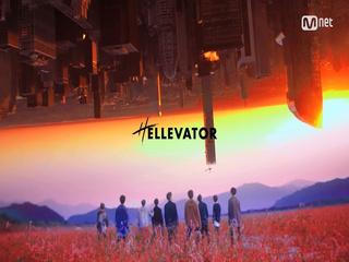 [M/V] 스트레이 키즈(Stray Kids) 'Hellevator(헬리베이터)' Music Video 깜짝 공개!