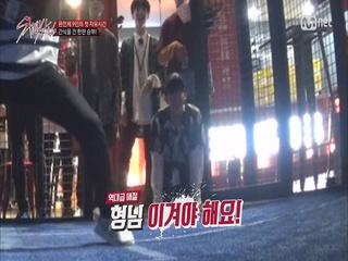 [2회] 스트레이 키즈배 간식 내기! ′찬팀VS우진팀′